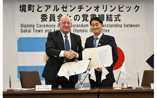 7 2020年東京オリパラに向けたアルゼンチンとの交流に関する事業