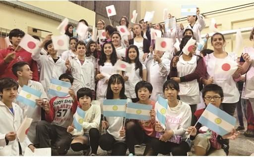 9 子どもたちの海外教育に関する事業