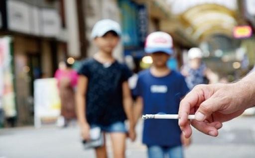 受動喫煙防止の先進的なまち・いこまをつくるコース