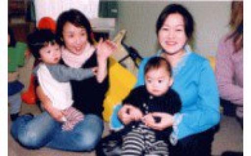 2. 子育て支援・高齢者福祉への活用
