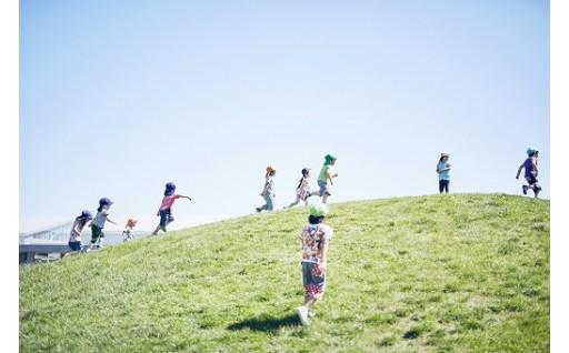 ④日本の未来を育むプロジェクト「日本福祉人材育成事業」