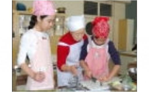 ふるさと子育て・教育支援に関する事業