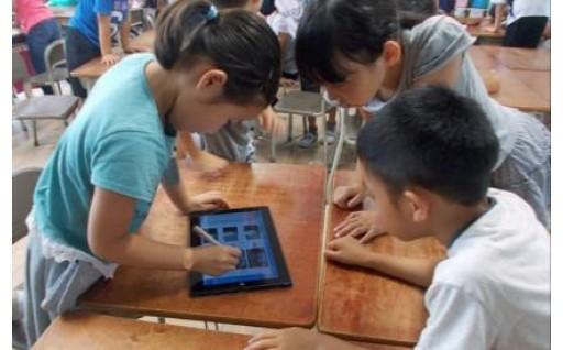 「教育・文化の振興」~個性をはぐくむ教育・文化のまちづくり~