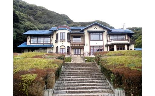 景観重要建造物等保全基金 鎌倉文学館
