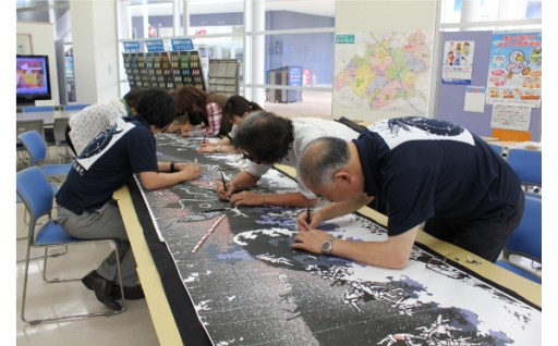 文化・芸術活動を振興するための事業