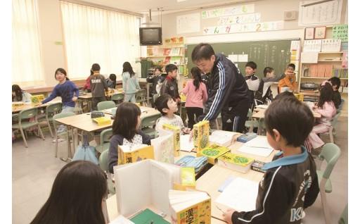 4-5.学びの意欲と豊かな心を育む教育文化のまち【国際交流】