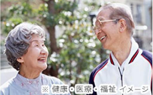 ②高齢福祉の充実事業