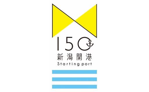 ⑦-イ 市長におまかせ(新潟開港150周年記念事業)