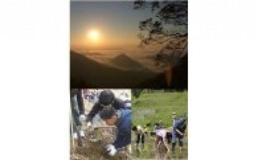 4.自然環境の保全、自然災害の防止などに関する事業への寄附