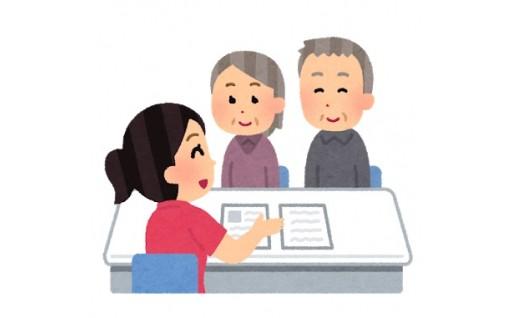 ⑤高齢者の福祉サービス基盤の整備(福祉分野の充実に関する事業)
