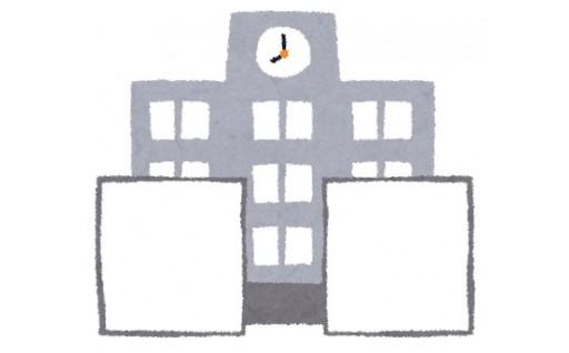 ⑦教育施設の整備(教育分野の充実に関する事業)