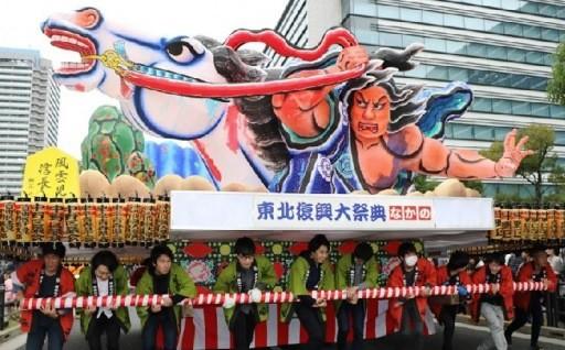 1.「東北復興大祭典なかの」の開催