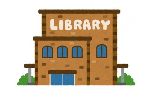 ⑧公民館活動や図書館活動などの社会教育の充実(教育分野の充実に関する事業)