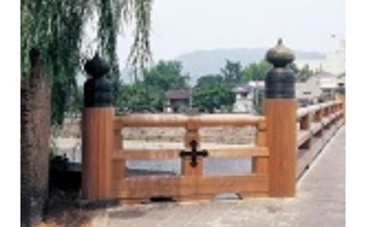三条大橋の補修・修景