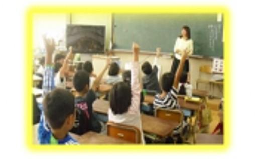 教育に係る施策