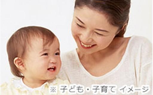 2.安心して子どもを産み育てられるまちづくり