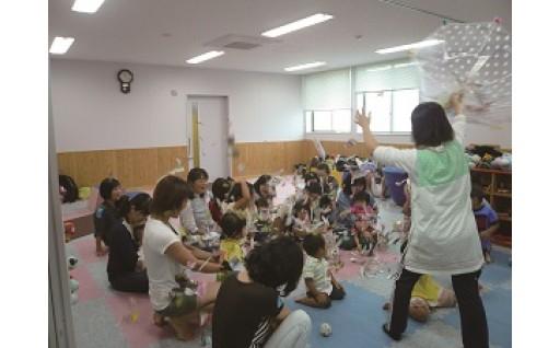 4.子育て支援に関すること