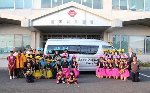 教育・文化を育み、観光交流を推進する事業