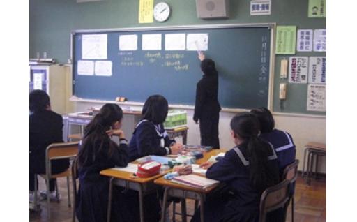 ⑥本庄市教育振興基金