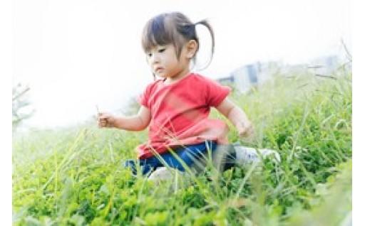 [返礼品なし]児童虐待防止や子どもの居場所づくりを支援!
