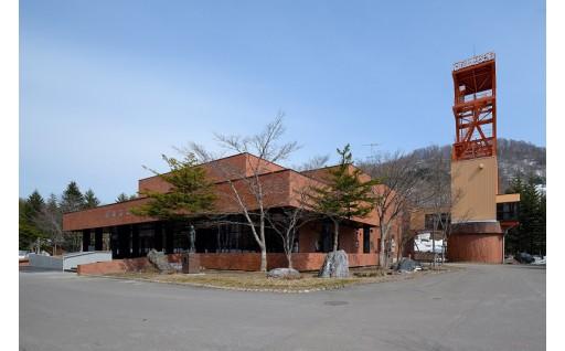 (オ)歴史的に貴重な炭鉱遺産の伝承及び保全に関する事業