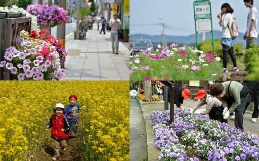 ①「ガーデンシティみしま」による庭園都市の創造