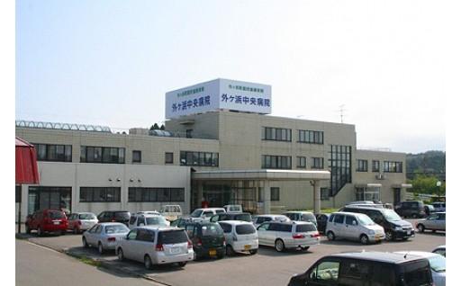 7. 外ヶ浜中央病院に対する支援(外ヶ浜中央病院支援基金)