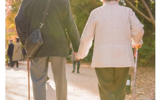 1. 障がい者や高齢者などへの総合的な福祉・保建の推進