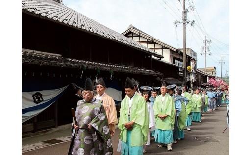 岩村町のまちづくり活動を応援