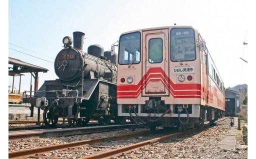 明知鉄道・SLを応援