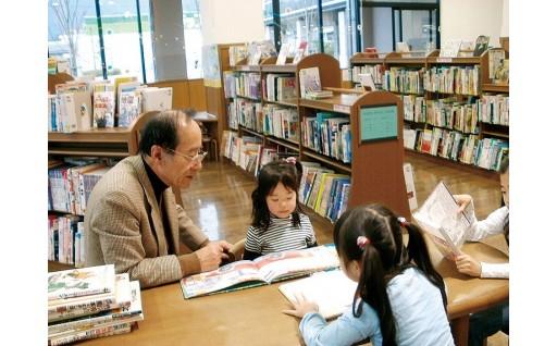 人口減少対策、子育て及び、教育等における施策を応援