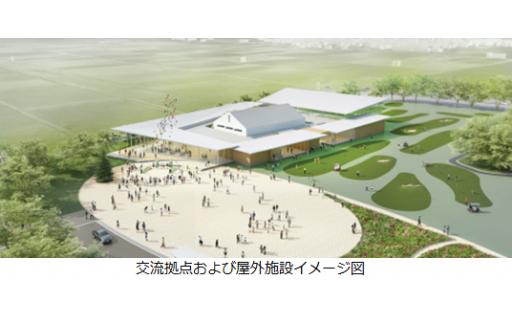 5.恵まれた環境を未来へつなぐ「(仮称)環境学習都市宣言記念公園」整備事業
