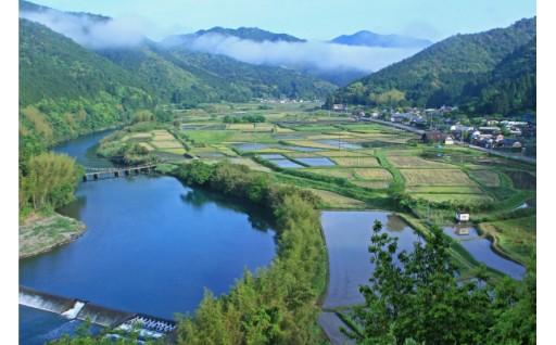 ふるさと四万十川の保全、観光及び交流の振興に関する事業
