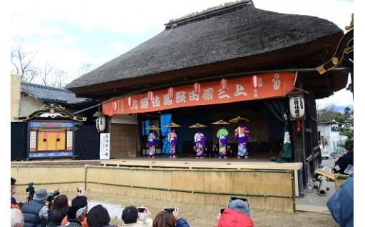 1 上三原田の歌舞伎舞台創建200年祭関連事業