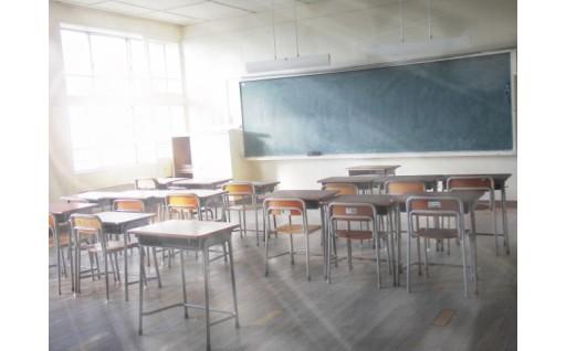 2 学校施設整備等基金