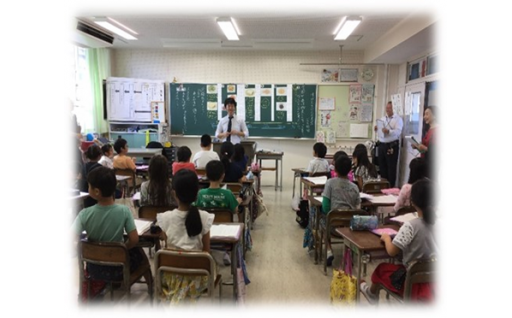 (6)教育環境の整備など教育の振興【教育振興基金】