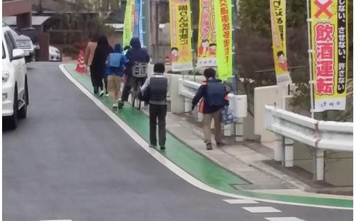 歩道・交差点・通学路の安全表示 (交通事故からみんなを守る 安全で安心できる道路をつくる)