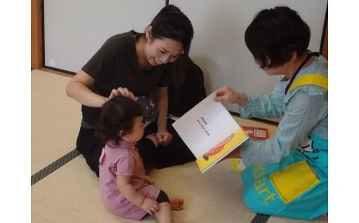 ブックスタート (絵本の読み聞かせを通して赤ちゃんとふれあいの時間をつくる)