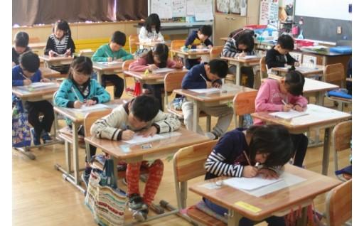 (2)学校教育の振興に活用してほしい