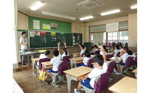 教育環境の充実