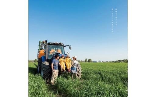 ○お米・野菜の美味しさを広める事業