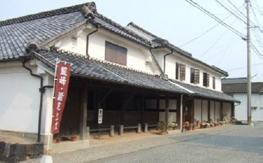 徳富蘇峰・蘆花生家、水俣市立蘇峰記念館の保全に関する事業