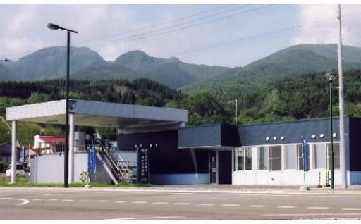 熊石地域水産試験プロジェクト
