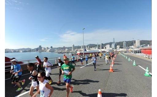神戸マラソンの開催応援プロジェクト
