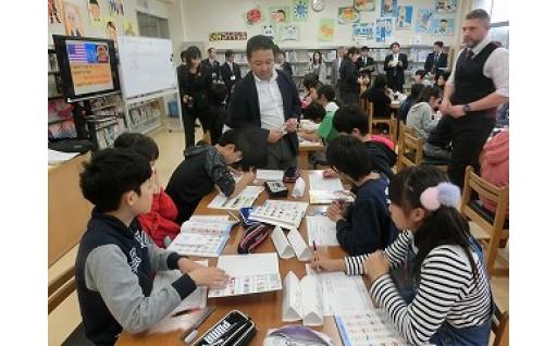社会性構築の基礎となる義務教育期の教育環境の充実に活用