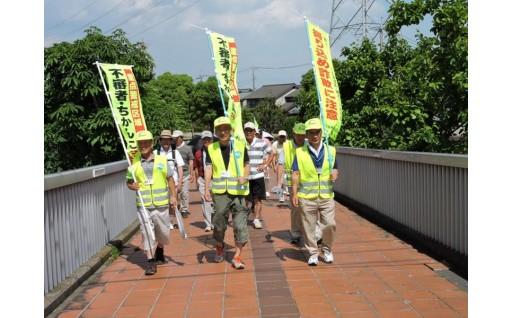 生活環境の向上を図る事業