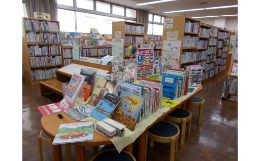 本をとおして様々な世界の発見を!子どもたちの読書活動を推進!