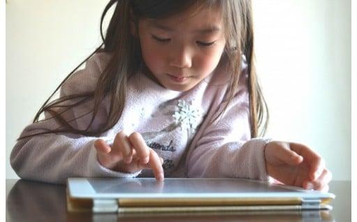 【教育】教育ICT整備事業 ~未来に飛躍する児童生徒のために~【NEW】