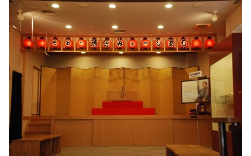 14-9 社会人落語日本一決定戦開催事業