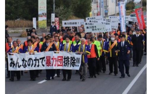22.神戸に暴力団はいらない!